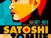 20100606_satoshi