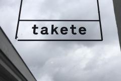 Maluma und Takete