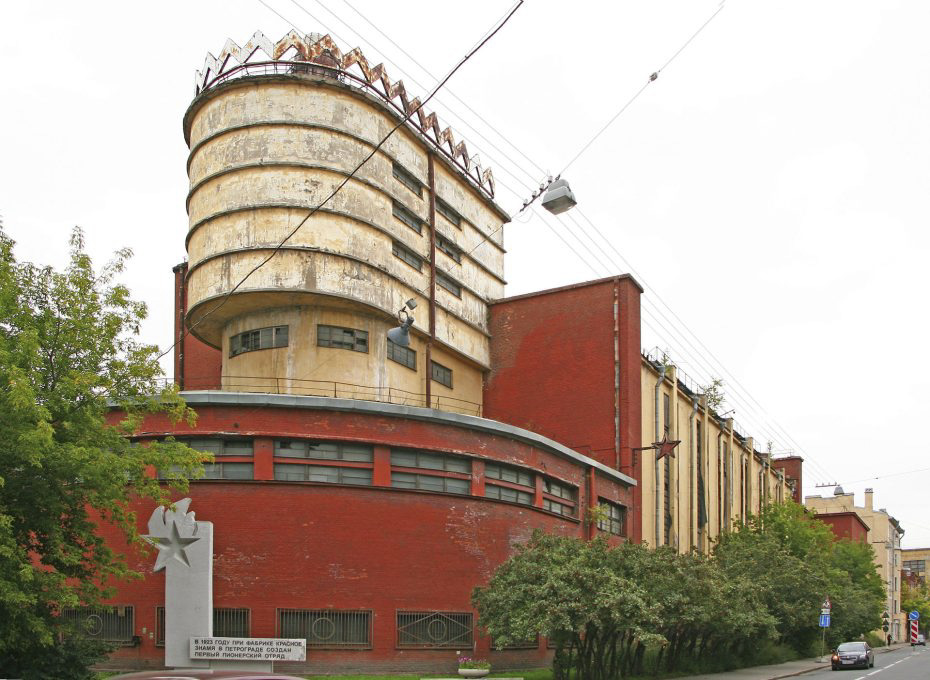 Power_station_Erich_Mendelsohn_1.jpg.2088357