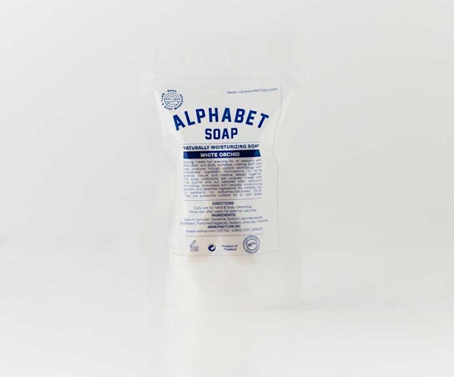 alphabet-soap-by-nava-workshop7